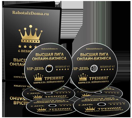DVD-VLOB1